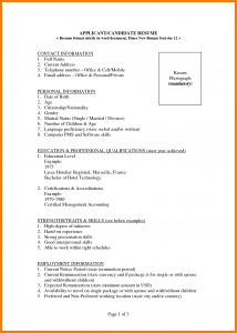 Cashier Resume Template - 8 Best Biodata format for Job Cashier Resumes Cb