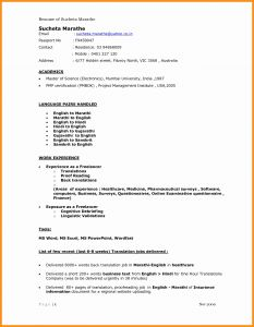 Computer Science Resume Template Reddit - Latex Resume Template Reddit Puter Science Resume Sample Plete Guide