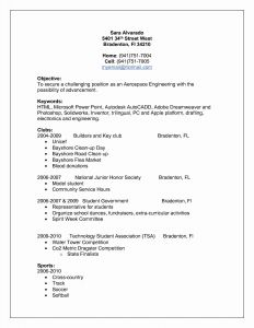 Extracurricular Resume Template - I Want Resume format Beautiful Apple Resume Templates Unique Lovely