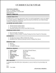 Fashion Design Resume Template - Fashion Design Interview Letter