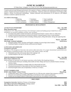 Georgetown Resume Template - Accounting Internship Resume Samples Awesome Technical Skills for