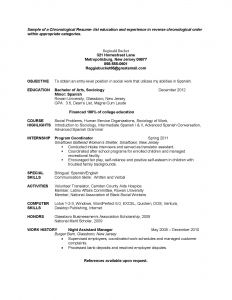 Human Services Resume Template - Human Services Resume New Resume Sample Bsw Resume 0d Property