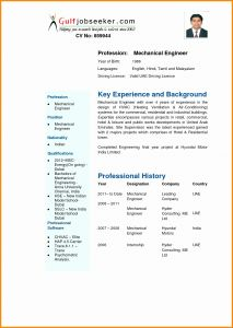 Industrial Engineering Resume Template - Resume for Mechanical Engineers Lovely Fresh Pr Resume Template