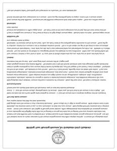 Nursing Resume Template Free Download - Help Desk Resume New Nursing Resume Elegant New Nurse Resume Awesome