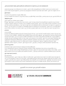 Nursing Resume Template Word - 44 New Nurse Resume Samples