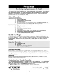 Resume Template for 16 Year Old - Resume Examples after First Job Resume Examples