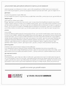 Resume Template for Maintenance Position - 44 Lovely Cover Letter Sample for Maintenance Position Resume Designs