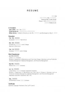 Ross School Of Business Resume Template - Sample Resume for High School Graduate with No Experience Elegant